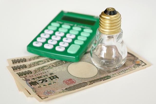 ダウンライトにLEDを取り付け、交換する為の工賃はいくら?
