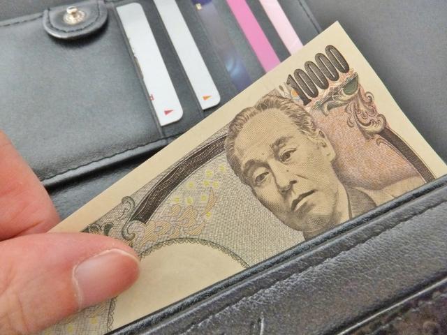 メンズ&レディース財布のカラーはグレーで運気アップ!?