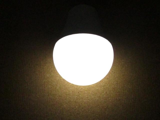 蛍光灯でも明るさ調節が出来る!?インバーター蛍光灯とは?