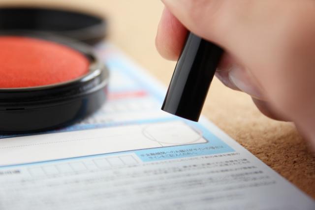 不動産屋で家探し!賃貸契約の流れや必要な契約書類を確認!