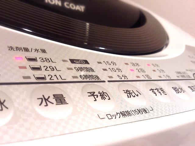 羊毛布団は家の洗濯機で洗っても大丈夫?脱水や乾燥方法は?